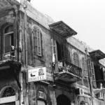 """Old Hostel; Jaffa,Israel"" by jrotem"