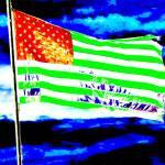 """""""Psychedelic American flag patriotic abstract photo"""" by BuehlStuff"""