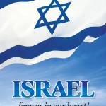 """FOREVER in our heart"" by PostersOfIsrael"