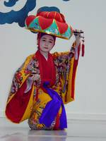 Okinawan Dancer