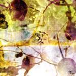 """""""Le Festin"""" by mayo19820906"""
