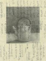 Teapot and Calligraphy