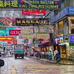 """""""Streets of Hong Kong"""" by mjphoto-graphics"""
