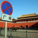 """Forbidden City 031"" by tomwachtel"