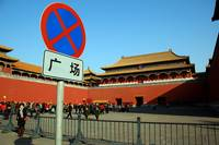 Forbidden City 031