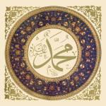 """Muhammad Callig"" by shojib"