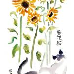 """Vincent Sunflower Cat"" by tagscats"