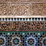 """Moroccan Tile"" by worldphotos"