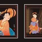 """""""Lantern & Jap"""" by Mie"""