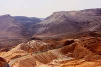 Amazing landscape near Dead Sea. this is what u se