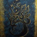 """Arabic Calligraphy"" by RubyJaffrey"
