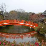 """Kyoto"" by hyohakusha"