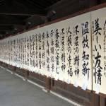 """Meiji Jingu shrine, Tokyo, Japan"" by hyohakusha"