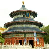 edited China building Epcot