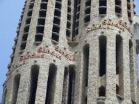 Towers of The Sangarda Familia, Barcelona