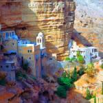 """""""Israel Monastery"""" by demitri"""