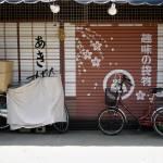 """Tokyo"" by robsutcliffe"