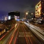 """""""Nathan Road"""" by reymataac"""