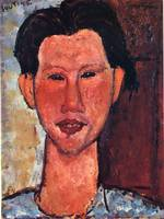 Amedeo Clemente Modigliani Painting 33