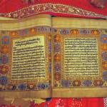 """Siri Guru Granth Sahib3"" by SikhPhotos"
