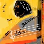 """""""Bach"""" by hgberk"""