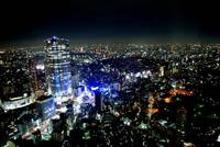 roppongi nightscape