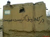 If not good in our cottage, is not important./ در