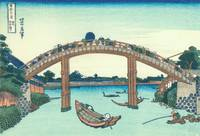Hokusai Mannen Bridge