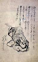 Hokusai, Self Portrait