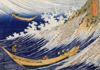 Hokusai Ocean Waves