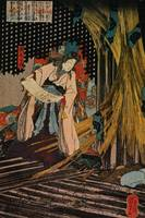 Kuniyoshi Men