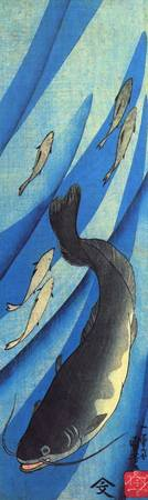 Kuniyoshi Catfish 2