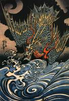 Kuniyoshi Dragon