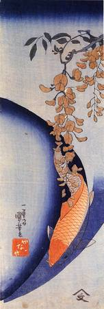 Kuniyoshi Red Carp under Wisteria