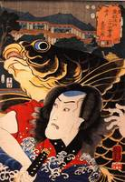 Kuniyoshi The Actor 10