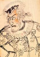 Kuniyoshi The Actor Sketch