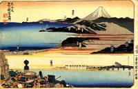 Kuniyoshi The Fifty Three Stations of Tokaido