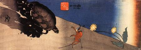 Kuniyoshi Turtle and Crab