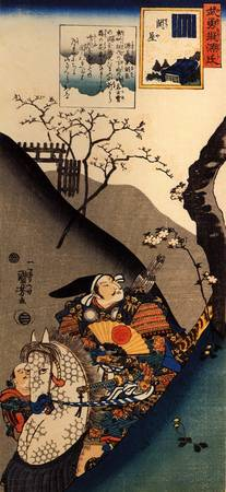 Minamoto Yoshiie at the Nakoso Barrier