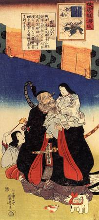 Takeuchi and the Infant Emperor