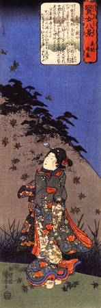 The Chaste Woman of Katsushika
