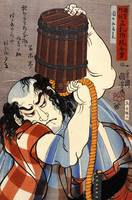 Uoya Danshichi Kurobel Pouring a Bucket of Water