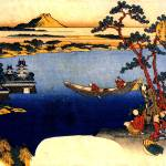 """View of Lake Suwa"" by ArtLoversOnline"
