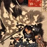 """Yamamoto Kansuke Fighting a Giant Boar"" by ArtLoversOnline"