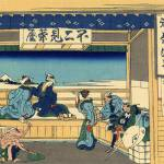 """Yoshida at Tokaido"" by ArtLoversOnline"