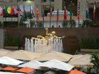 Fountain in New York