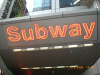 Subway in New York