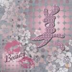 """Kanji Beauty (Bi) Calligraphy Illustration"" by euphorianchic"