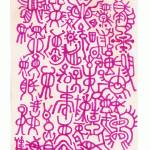 """Pink doodle #1"" by peterwharton"