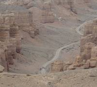 Charyn Canyon national park